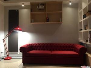 Divano Chesterfield 4 Posti Huge in tessuto rosso misto lino